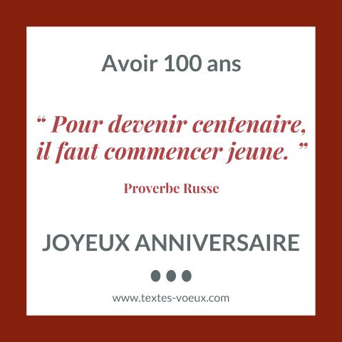 Bon Anniversaire 100 Ans Modèle De Message Et Voeux Cent Ans
