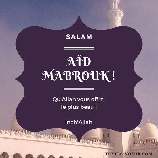 Jolie carte Aid Mabrouk pour présenter ses voeux de l'Aïd
