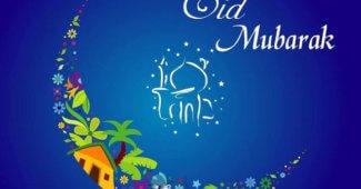 Belle carte de voeux Aid Moubarak à poster