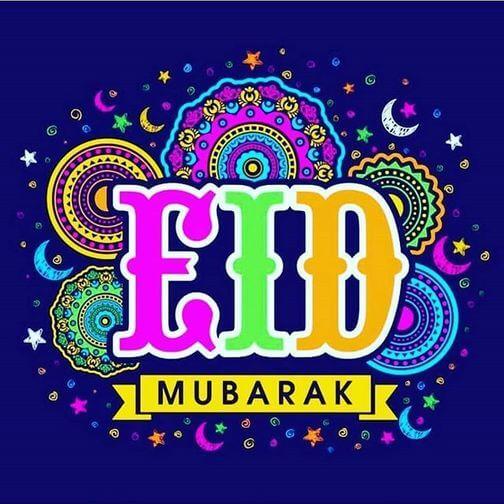 Rcs Eid Mubarak mms bonne fête