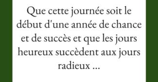 Jolie carte Jour de l'An 2019