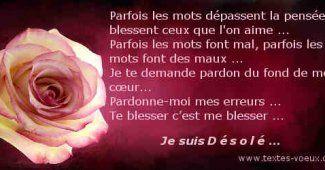 Messages Pour Demander Pardon Beau Message Sms Pour S Excuser