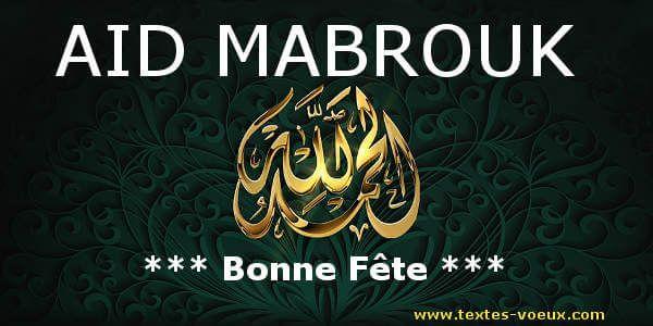 Aid Mabrok à tous les musulmans