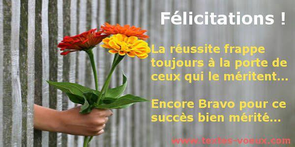 Message pour féliciter un succès