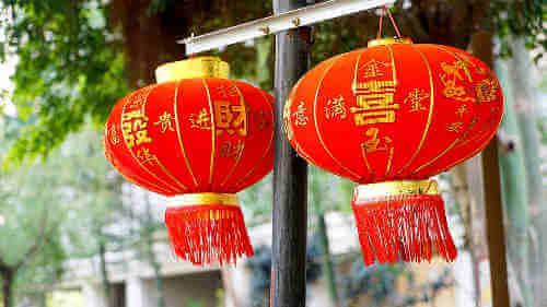 La tradition chinoise des fêtes pour la Nouvelle Année