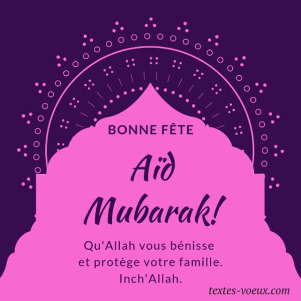 Belle carte Aïd Mabrouk said à envoyer à toutes sa famille et ses amis musulmans pour leur souhaiter une bonne fête de l'Aid El fitr