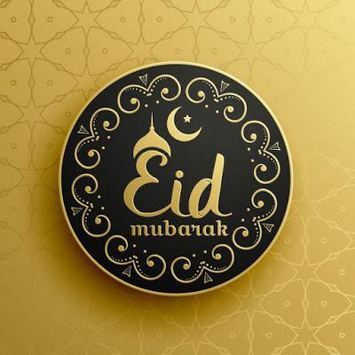 Belle image Aid Kebir Eid fitr