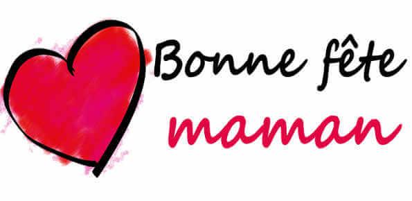 Carte voeux fête des mères d'un enfant à sa maman chérie